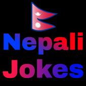 Nepali jokes ( नेपाली जोक्स __ हासौ र हँसाउ ) icon