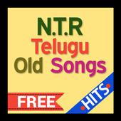 NTR Telugu Old Super Hit Songs icon