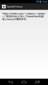 OpenTweetImageURLByTwicca screenshot 1