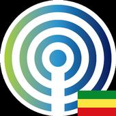 Ethiopia News ኢትዮጵያ ዜና icon