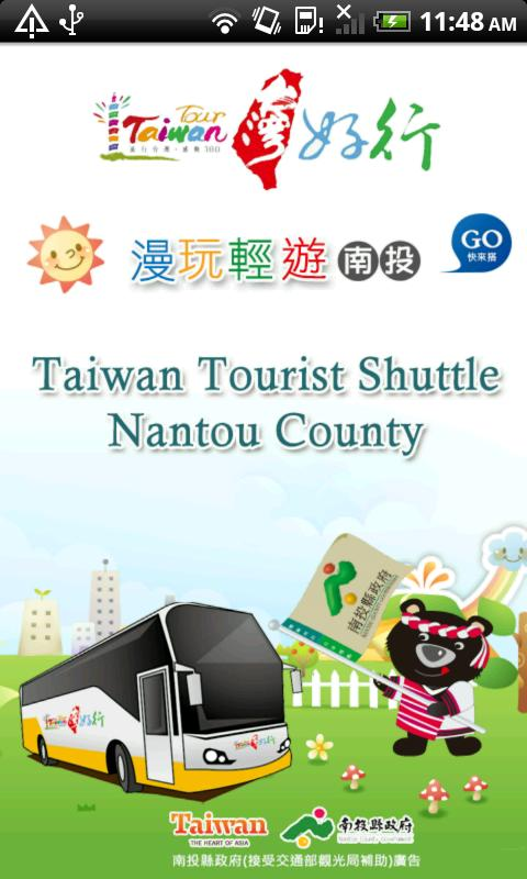 Taiwan Tourist Shuttle Bus for Android - APK Download
