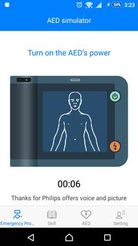EMT POCKET REFERENCE (BLS+CPR) apk screenshot