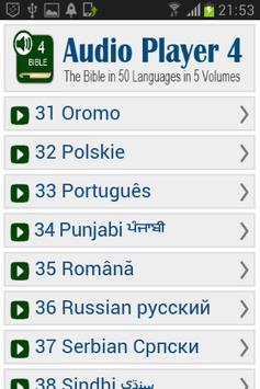 Bible Audio Player 50 Languages Vol 4 apk screenshot