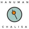 Icona Hanuman Chalisa, Hindi, no-ads