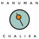 Hanuman Chalisa, Hindi, no-ads APK