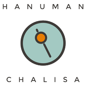 Hanuman Chalisa, Hindi, no-ads 圖標