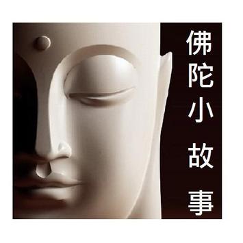 隨 神 佛 經 : 佛 陀 小 故 事 (下) poster