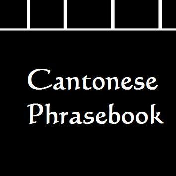 Cantonese Phrasebook 粵語/廣東話 poster