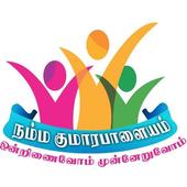 Namma Komarapalayam icon