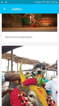 Namma Komarapalayam apk screenshot