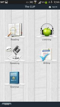 SmartPub-TheClip(더클립) screenshot 1