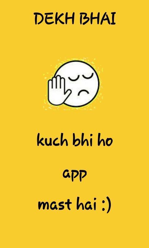 Dekh Bhai Wallpaper Generator For Android Apk Download