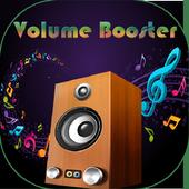 Volume Booster2 2018 icon