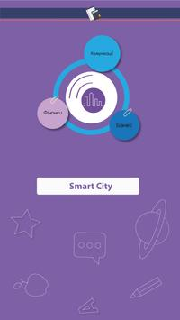 Smart City poster