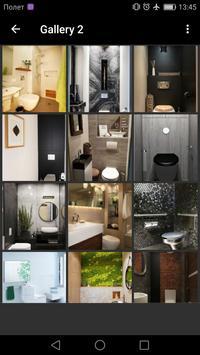Toilet Design screenshot 1