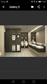 Toilet Design screenshot 3