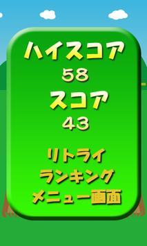 【無料】もぐらたたきゲーム:もぐべぇをやっつけろ! screenshot 3