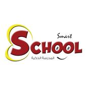 شبكة المدارس الذكية - SmartSchools icon