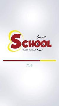 شبكة المدارس الذكية - SmartSchools poster