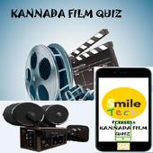 Kannada Film Quiz icon