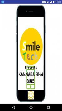 Kannada Film Quiz poster