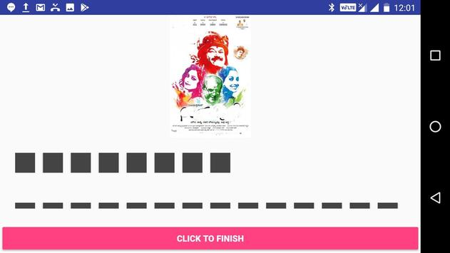 Kannada Film Quiz screenshot 2