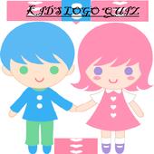 Kids Logo Quiz icon
