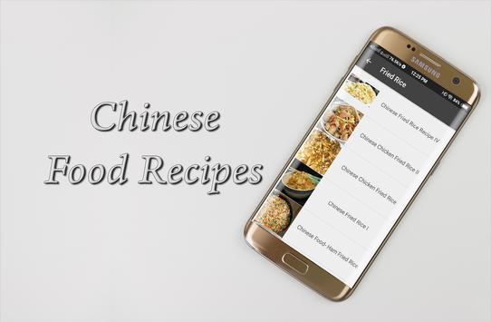 Chinese Food Recipes screenshot 1