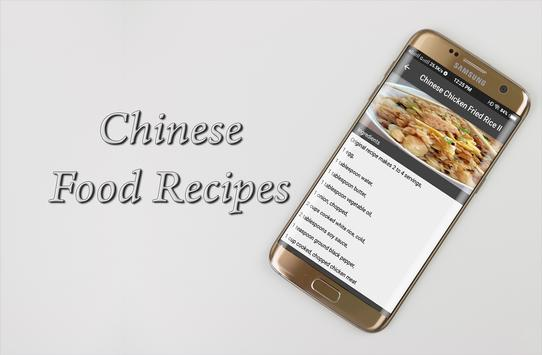 Chinese food recipes for android apk download chinese food recipes captura de pantalla 2 forumfinder