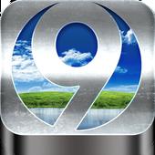 第九河川局即時通報系統 icon