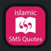 Islamic SMS icon