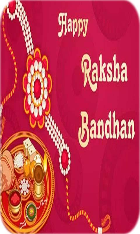 Raksha bandhan status shayari and sms app hindi for android apk raksha bandhan status shayari and sms app hindi poster altavistaventures Choice Image