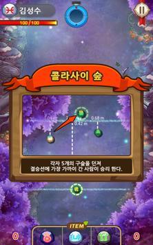 마블히어로 for Kakao apk screenshot