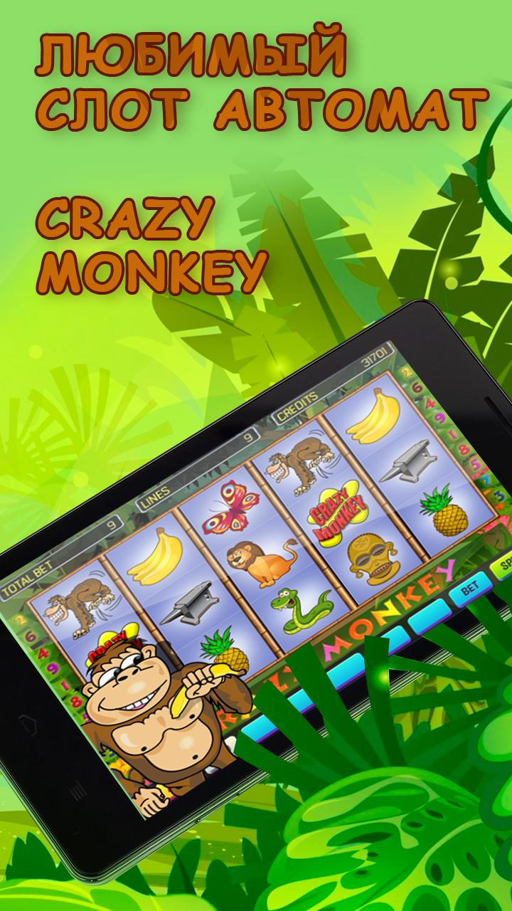 Игровые автоматы онлайн бесплатно жабки