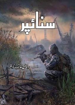 Sniper Novel In Urdu Part Two poster