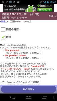 まなウェブ -ENGLISH- screenshot 4