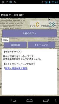 まなウェブ -ENGLISH- screenshot 1