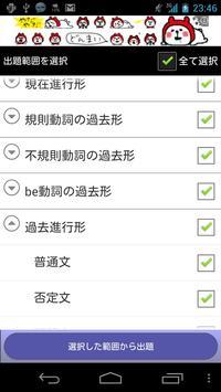 まなウェブ -ENGLISH- screenshot 2