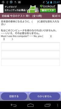 まなウェブ -ENGLISH- screenshot 3