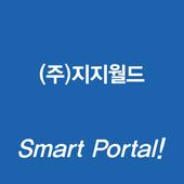 지지월드 소통방 icon