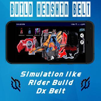 Build Henshin Belt screenshot 1