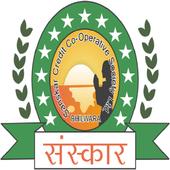 Sanskar Credit Co-Operative Socity icon