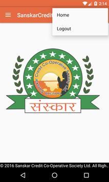 Sanskar Credit Co-Operative Socity apk screenshot