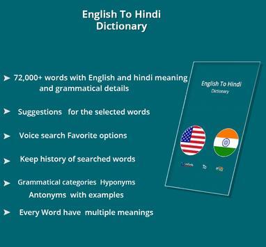 English hindi dictionary apk download free education app for english hindi dictionary poster ccuart Image collections