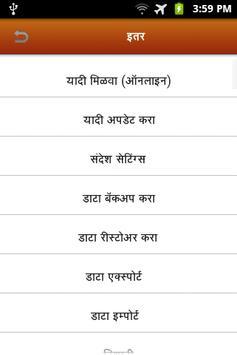 Mohini Patki screenshot 1