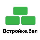 Встройке.бел icon