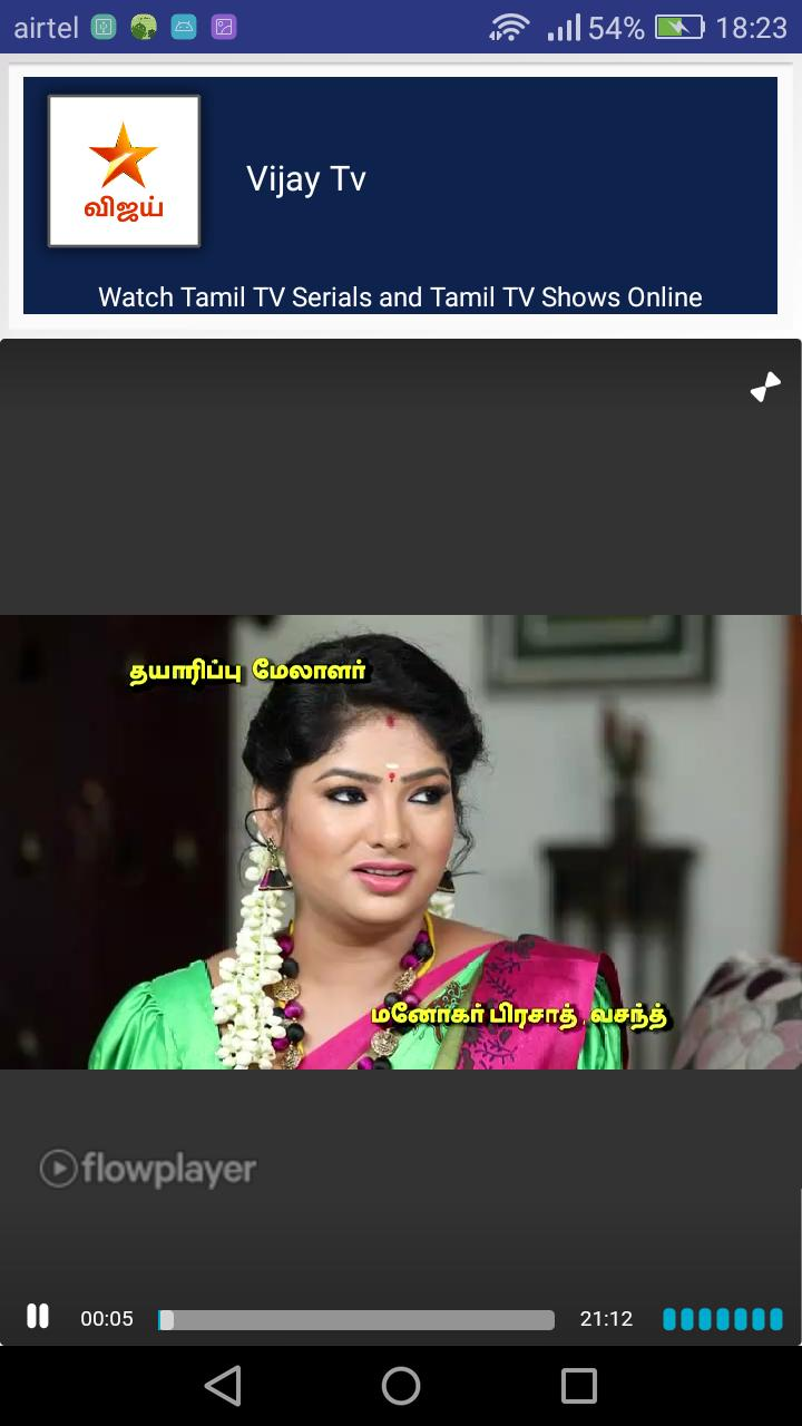 tamildhool for Android - APK Download