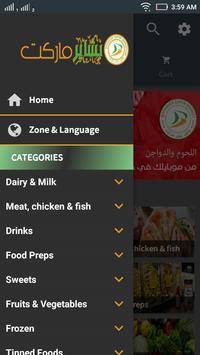 بشاير ماركت Bashayer Market apk screenshot