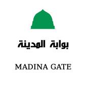 بوابة المدينة - Madina Gate icon