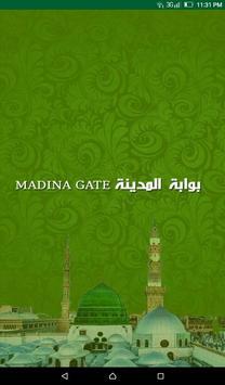 بوابة المدينة - Madina Gate poster